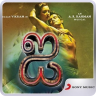 I-Tamil Movie Songs