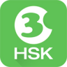 Hello HSK