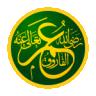 مناقب امير المؤمنين عمر بن الخطاب لابن الجوزي