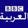 BBC Arabia