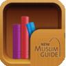 Muslim Guide