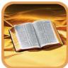 Библия раскрыта