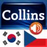 Collins Mini Gem KO-CS