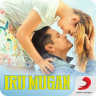 Iru Mugan Movie Songs