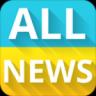 AllNews UA
