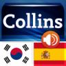 Collins Mini Gem KO-ES