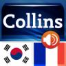 Collins Mini Gem KO-FR