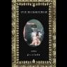 The Debaucher