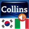 Collins Mini Gem KO-IT