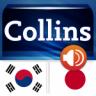 Collins Mini Gem KO-JA