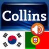 Collins Mini Gem KO-PT