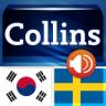 Collins Mini Gem KO-SV