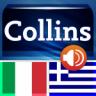 Collins Mini Gem IT-EL