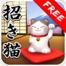 Maneki Neko LiveWallpaperHD Free