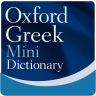 Oxford Greek Mini Dictionary