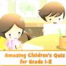 Amazing Children's Quiz for Grade 1-2