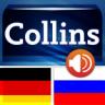 Collins Mini Gem DE-RU