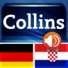 Collins Mini Gem DE-HR