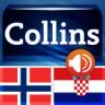 Collins Mini Gem NO-HR