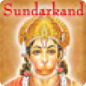 Sunderkand English