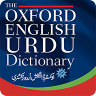 Oxford Urdu Dictionary