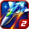 Lightening Fighter 2