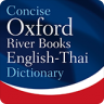 Concise Oxford Thai Dictionary