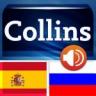 Collins Mini Gem ES-RU