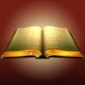 The Holy Bible (KJV)