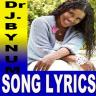 Juanita Bynum Lyrics
