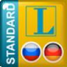 Russisch Standard