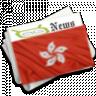 AG Hong Kong Newspapers FREE
