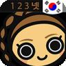 Learn Korean Numbers