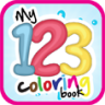 My 123 Coloring