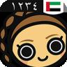 Learn Arabic Numbers