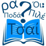 Cyprus Dictionary