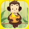 Monkey Fall