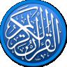 Holy Quran Englsih
