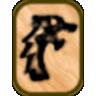 !Runes'n'Dragons!