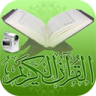 AlQuran Video