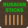 Russian sticks