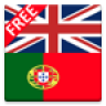 English Portuguese Dictionary FREE