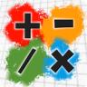 Easy Math Game