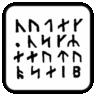 Cryptnote