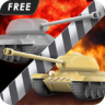Tank front (free)