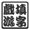 Chinese Crossword