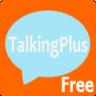 TalkingPlusFree