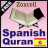 Spanish Quran Free