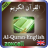 Al-Quran English_Demo
