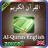 Al-Quran English_Demo
